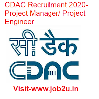 CDAC Recruitment 2020, Project Manager, Project Engineer
