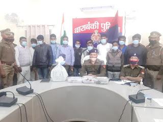 हैदरगढ़ पुलिस ने 13 जुआरियों को किया गिरफ्तार, मौके से दो लाख रूपये व सात वाहन बरामद