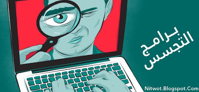 اختراق الفيسبوك عن طريق الاندرويد