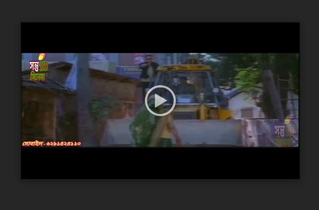বাঙালী বাবু ফুল মুভি   Bangali Babu Full Movie  & Watch Online