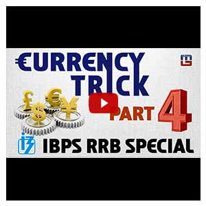 CURRENCY TRICK | PART 4 | GENERAL AWARENESS | 2017