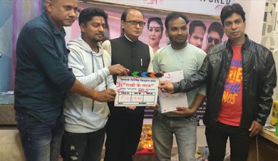 Rakhi Ke LaajBhojpuri film Muharat photo