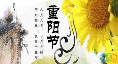 festival-doble-nueve-feng-shui-crisantemos-siria-grandet