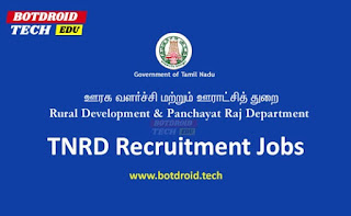 TNRD Recruitment 2020 Trichy Notification and Application Form