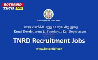 TNRD Recruitment 2021 Karur - Apply for Office Assistant, Driver, Clerk Jobs, TNRD Recruitment Application & Notification