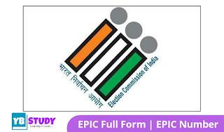 EPIC full form | EPIC Number