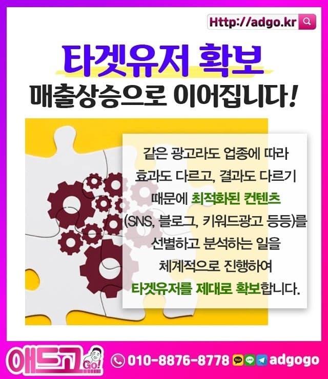 인천마케팅방안
