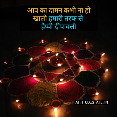 Latest Diwali Wishes in Hindi for Facebook StatusLatest Diwali Wishes in Hindi for Facebook Status