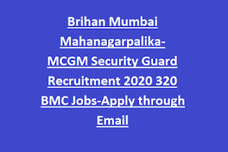 Brihan Mumbai Mahanagarpalika-MCGM Security Guard Recruitment 2020 320 BMC Jobs-Apply through Email