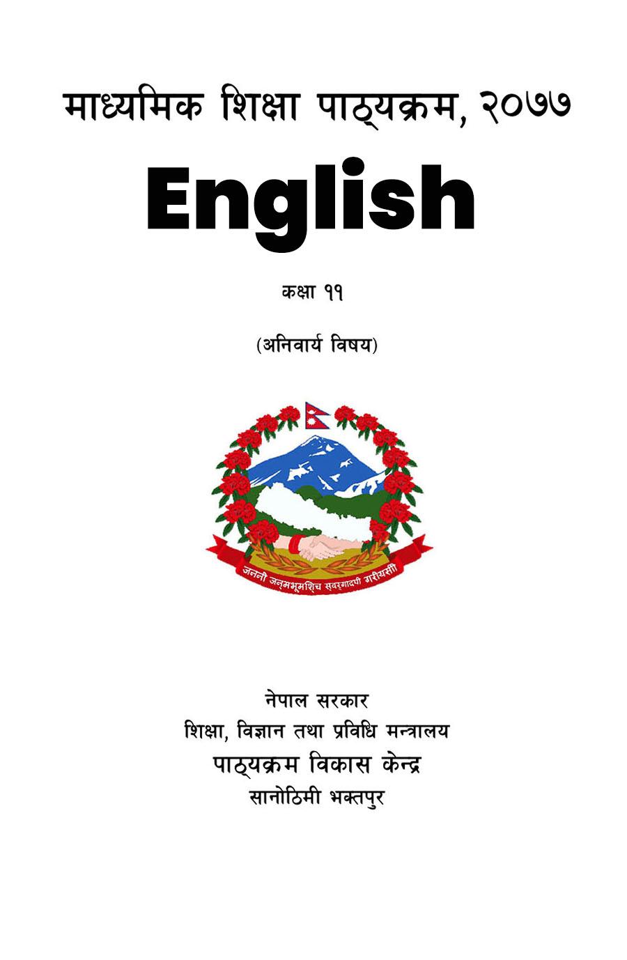 Grade-11-XI-Compulsory-English-Curriculum-Subject-Code-003-2077-DOWNLOAD-in-PDF