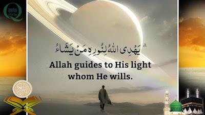 Quran verse in Arabic
