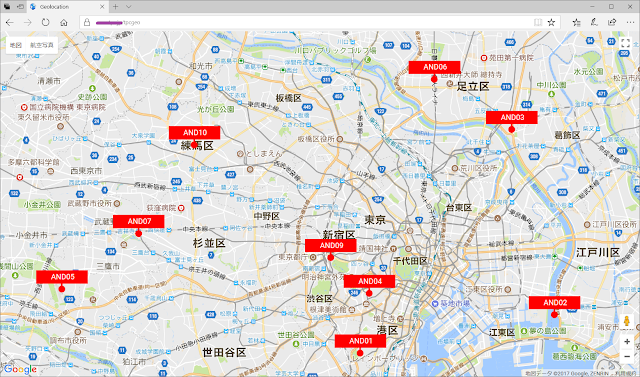 各端末の位置が Google Map 上に展開される