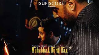 मुहब्बत बुरी है Muhabbat Buri Hai Lyrics In Hindi