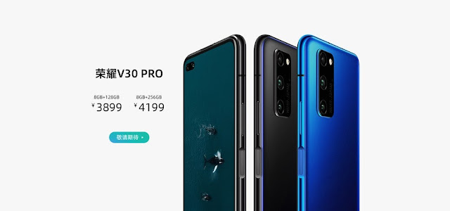 سعر ومواصفات هاتف Honor V30 Pro الجديد