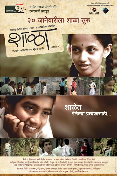 Poster of Shala 2012 720p Marathi HDRip Full Movie Download