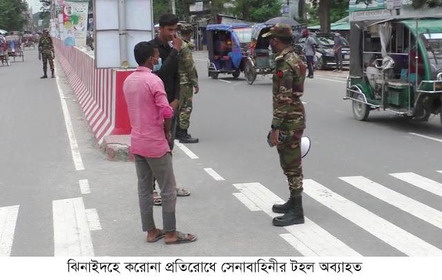 ঝিনাইদহে করোনা প্রতিরোধে সেনাবাহিনীর টহল অব্যাহত