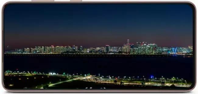 Samsung Galaxy S21 ekranı