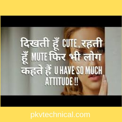 WhatsApp Attitude-love Status in English and Hindi-2019
