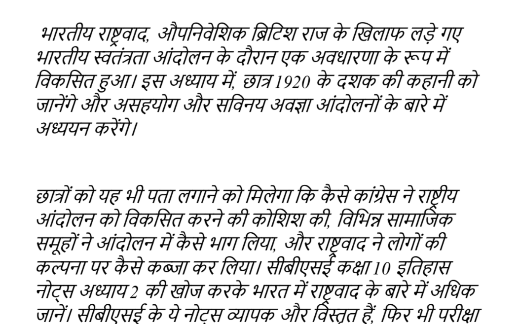 class 10 history chapter 2 notes pdf in Hindi