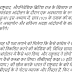 Download PDF For class 10 history chapter 2 notes pdf in Hindi