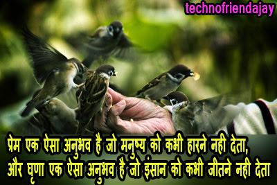 suvichar quotes hindi