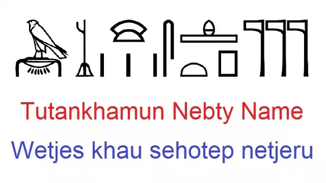 Tutankhamun Nebty Name