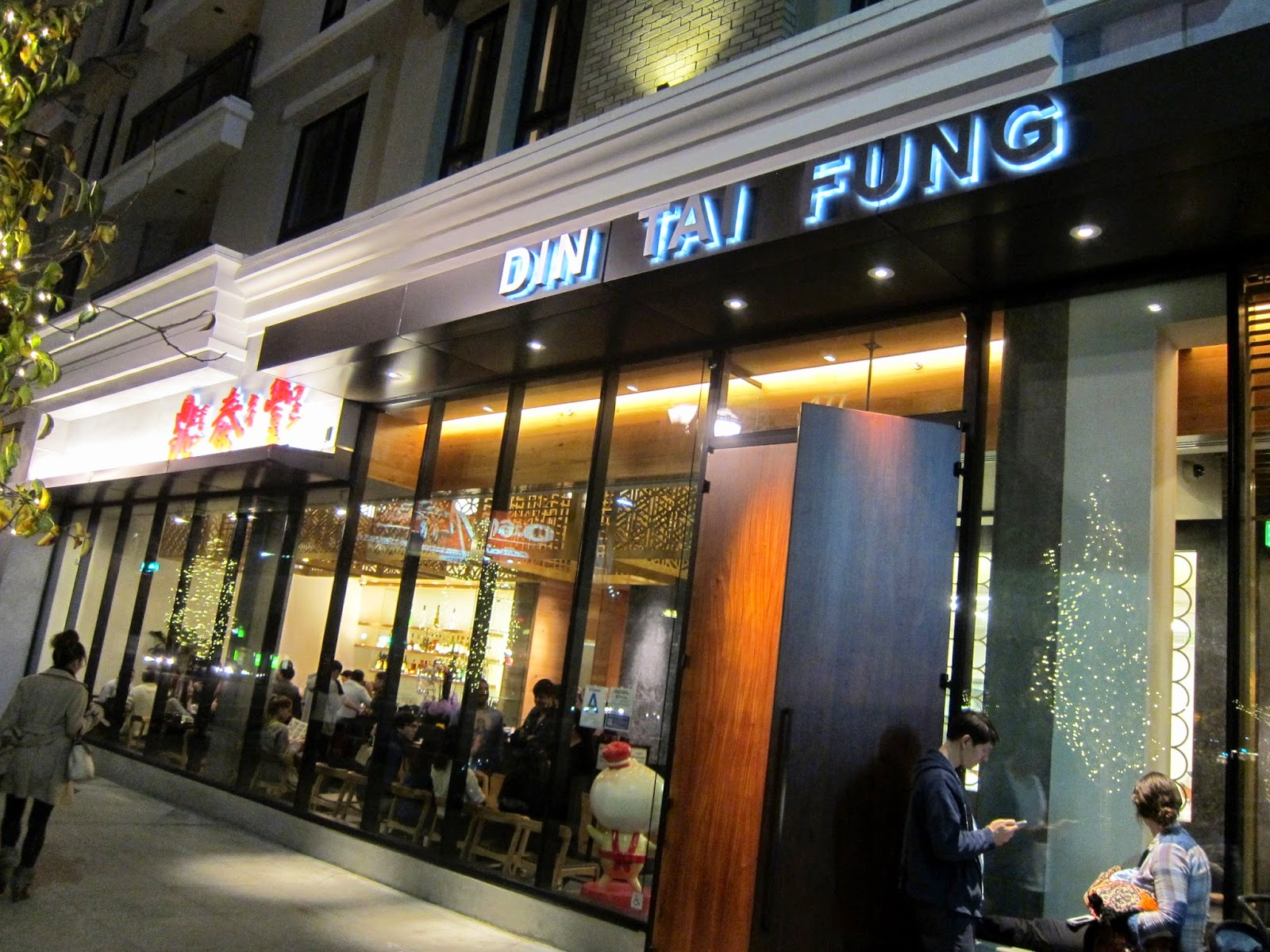 Doah S Hungry Din Tai Fung