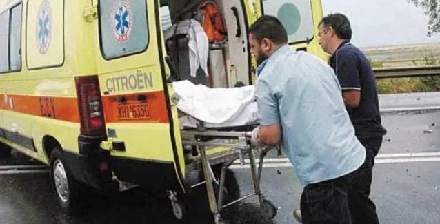 Θρίλερ από ταινία στην Λαμία! 46χρονη πέθανε στα χέρια περαστικού! Η δραματική έκκληση και το τραγικό τέλος
