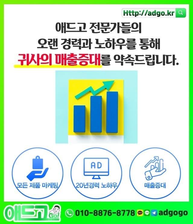 경북중고만화책판매
