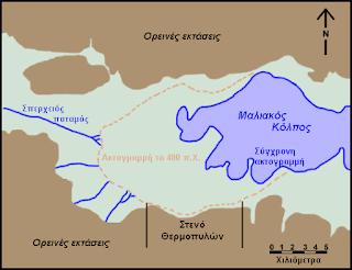Δημόφιλος ο Θεσπιεύς ο επικεφαλής του αγήματος που έστειλαν οι Θεσπιείς στις Θερμοπύλες, το 480 π.Χ
