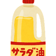 サラダ油のイラスト