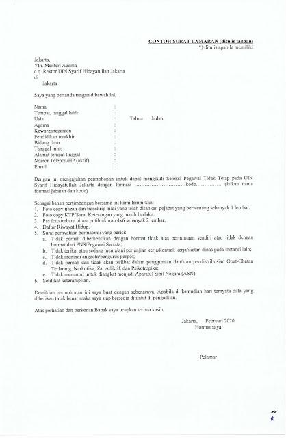 Penerimaan PTT BLU UIN Syarif Hidayatullah Jakarta Tahun Anggaran 2020