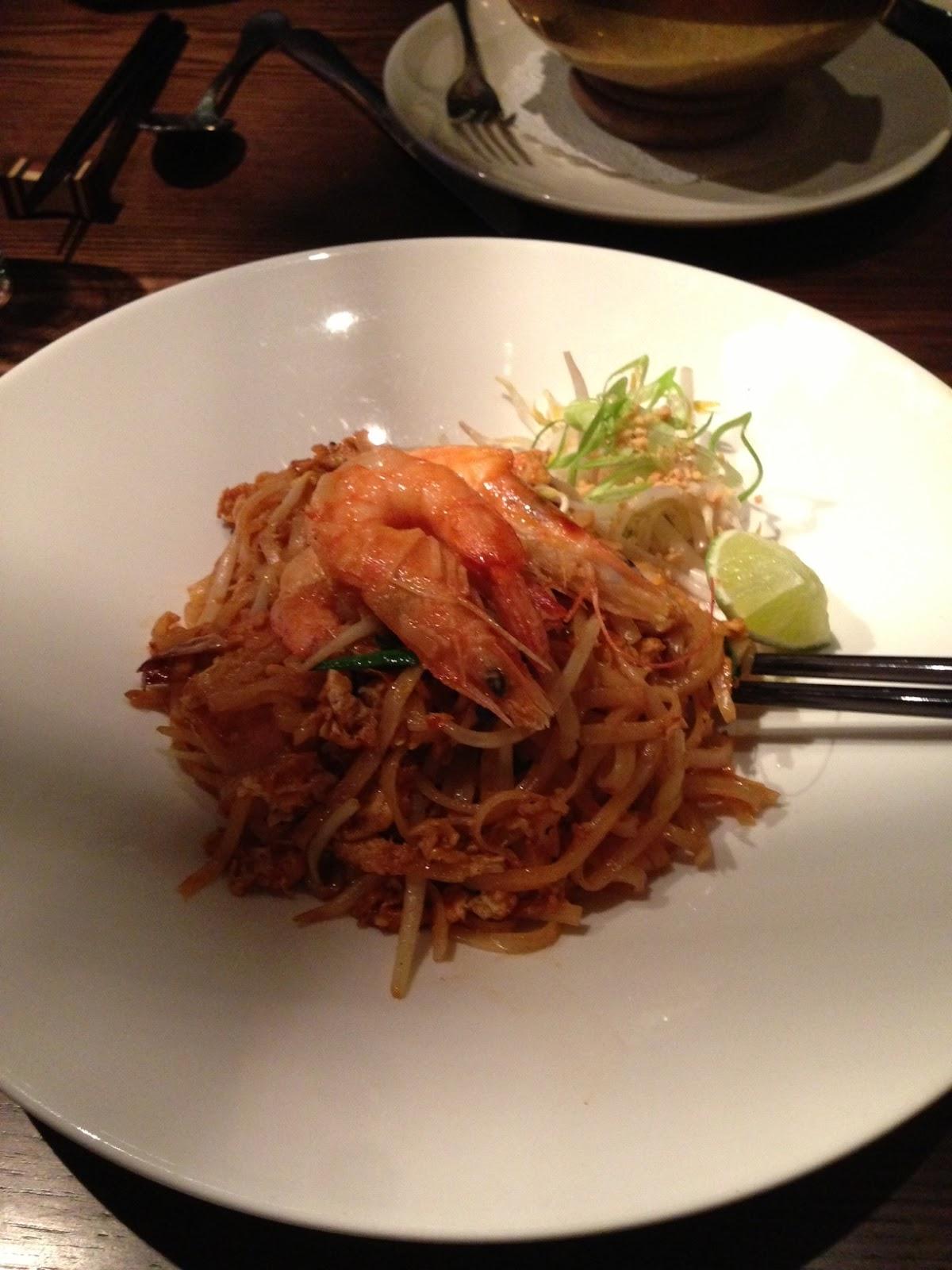 Nuaa Thai Restaurant