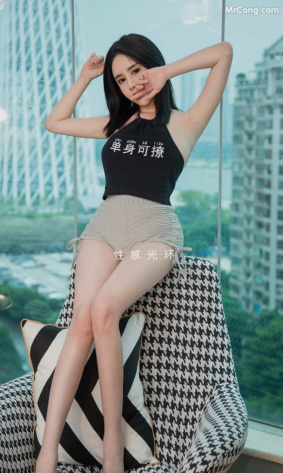 UGIRLS – Ai You Wu App No.1605: 沫琳 (35P)