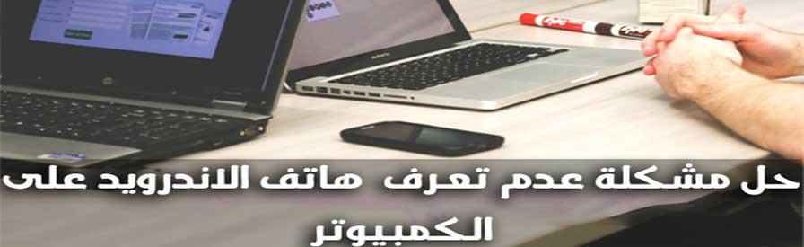 علام للمعلوميات Allam Pro شروحات برامج مكتوبة ومصورة