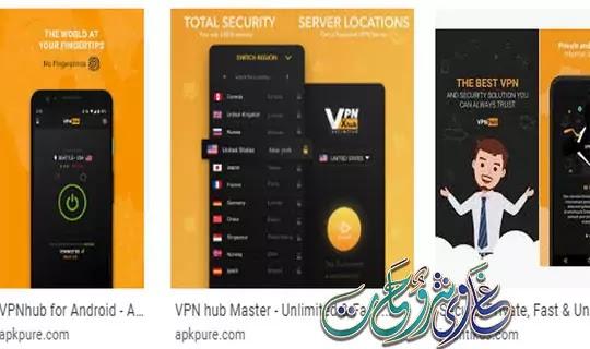 vpnhub apk premium latest version