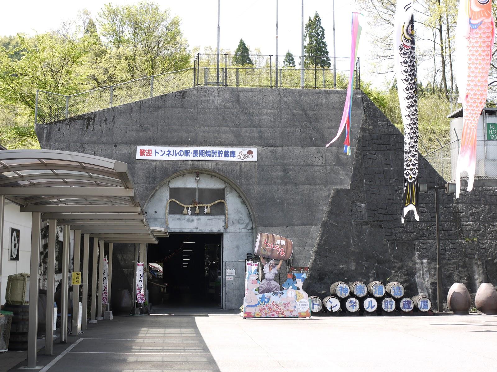 日本国有鉄道経営再建促進特別措置法 - JapaneseClass.jp