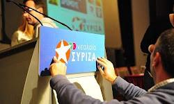 neolaia-syriza-oi-aktivismoi-ths-neolaias-pasok-eksantlountai-se-mpravilikia