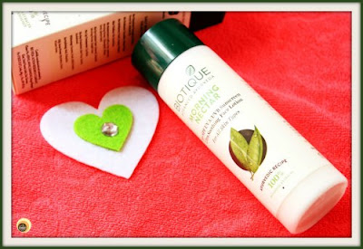 Review of Biotique Ultra Soothing Face lotion With SPF 30+ UVA/UVB For All Skin Types, NBAM blog