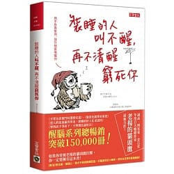 https://www.books.com.tw/exep/assp.php/achen0314/products/0010833595?utm_source=achen0314&utm_medium=ap-books&utm_content=recommend&utm_campaign=ap-201911
