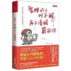 https://www.books.com.tw/exep/assp.php/achen0314/products/0010833595?utm_source=achen0314&utm_medium=ap-books&utm_content=recommend&utm_campaign=ap-201911