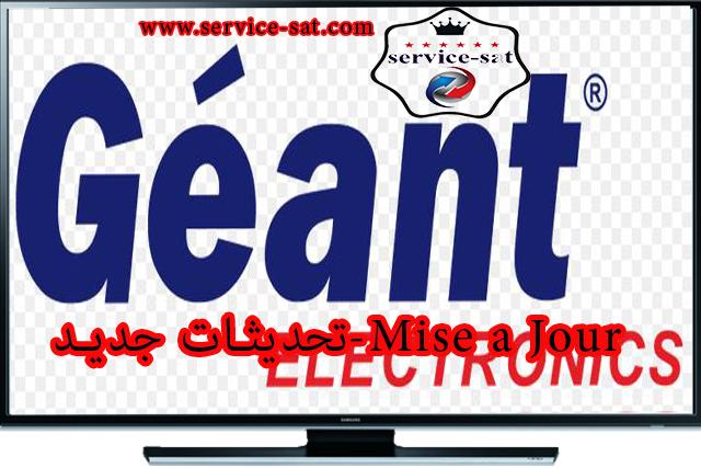جديد اجهزة Géant مع خاصية epg pro بتاريخ 08-06-2020