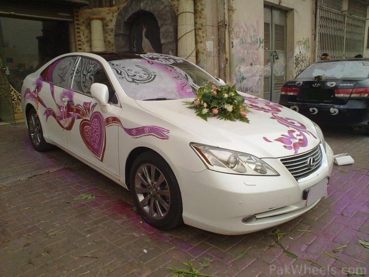 BEAUTIFUL WEDDING CARS - FASHION and CULTURE