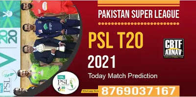 MUL vs PES PSL T20 21st Match 100% Sure Today Match Prediction Tips