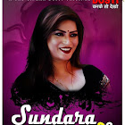 Sundra  Bhabhi 3 webseries  & More