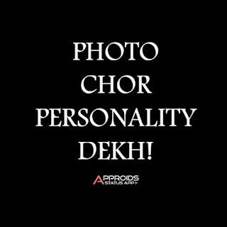 photo chor personality dekh