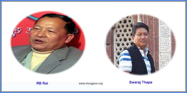 RB Rai and Swaraj Thapa withdraws nomination