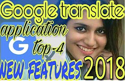 Google translate application top-4 New features-2018
