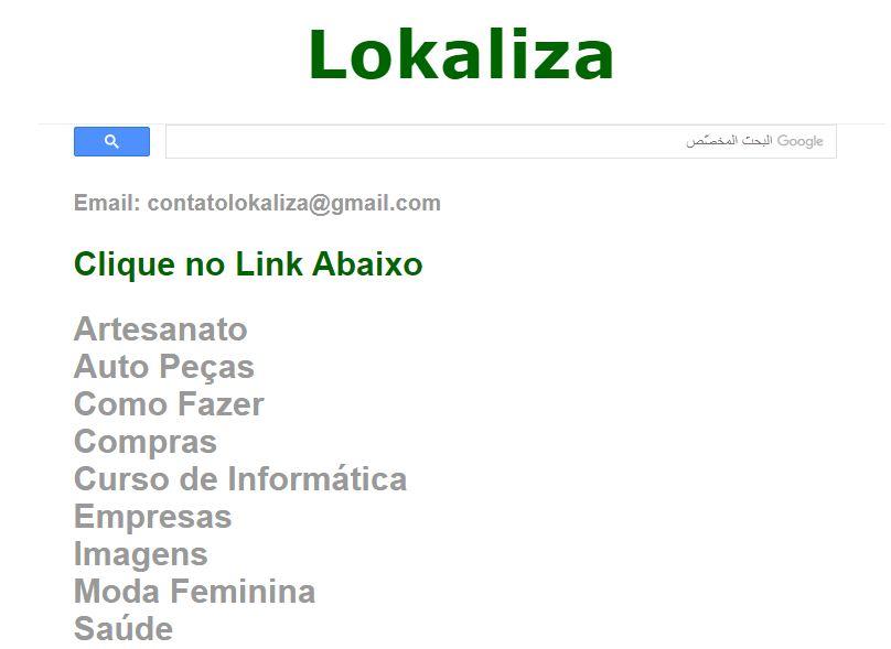 محرك بحث برازيلي