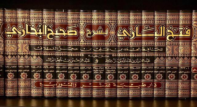Terjemah Fathul Bari Syarah Bukhari